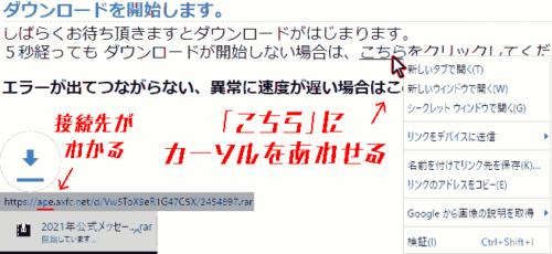 axfc_download