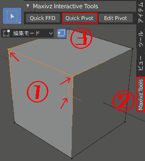 Select the three vertices of the object, open Maxivz's Interactive Tools and click Quick Pivot.