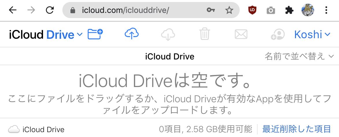 icloud.com icloud drive is empty.