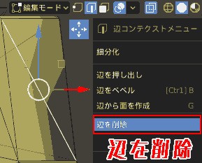 Edit mode, edge selection, select the middle edge of the blackened surface. Edge context menu,Delete an edge.