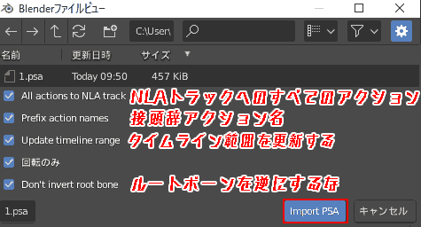 Select .psa, set the import settings and Import PSA.