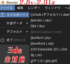 Blender 2.8x cannot export 3ds files.