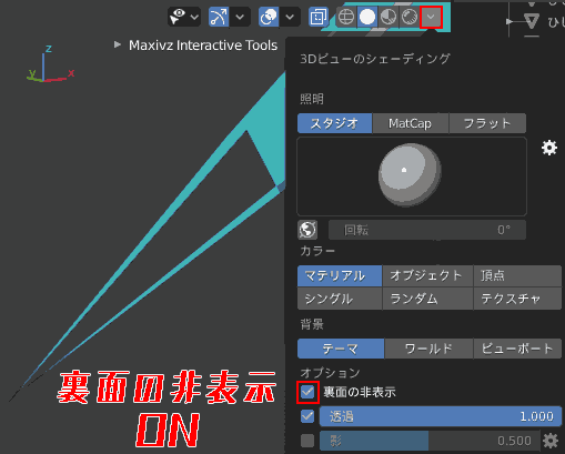 Object mode or Edit mode, 3D view shooting. Turn Hide Back Side On → Off.