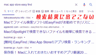 Google Search . mac app store easy find. or open that link. which I think will show up higher in SEO, but it doesn't.