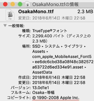 OsakaMono.ttf 2.3MB. ©1990-2008 Apple Inc.