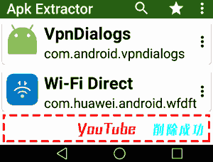 Apk Extractor YouTube Removal Success