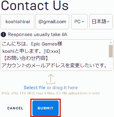 Contact Us → Fill out the contact form, SUBMIT