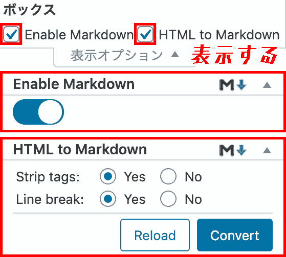 Display options.Enable Markdown, HTML to Markdown both on