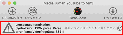 unexpected termination. SyntaxError: JSON.parse: Parse error parseVideoPageData: 3341
